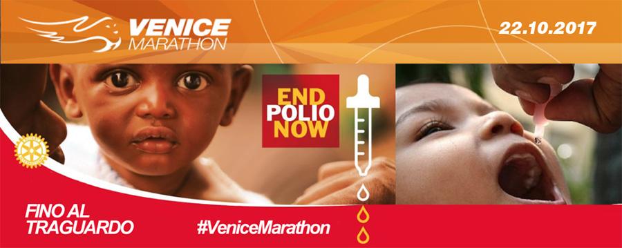 20170926 venice marathon1